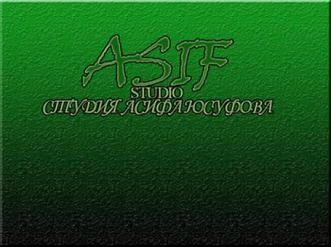 Обратитесь за разработкой веб-сайта в web-студию ASIF-STUDIO, фотография 1
