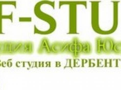 Обратитесь за разработкой веб-сайта в web-студию ASIF-STUDIO, фотография 2