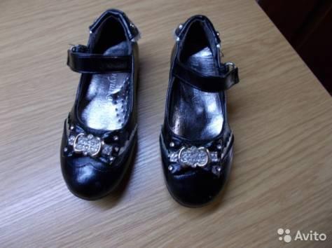 Туфли нарядные, фотография 1