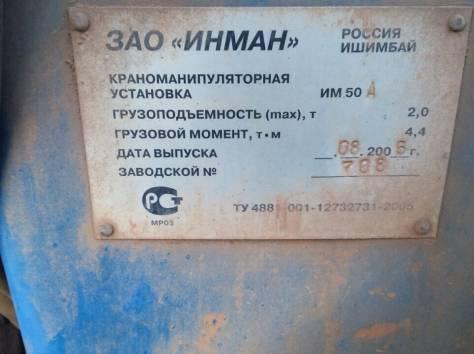 Продам Урал-бортовой 58491 с КМУ-1тн, фотография 5