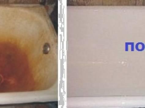 Реставрация ванн, фотография 1