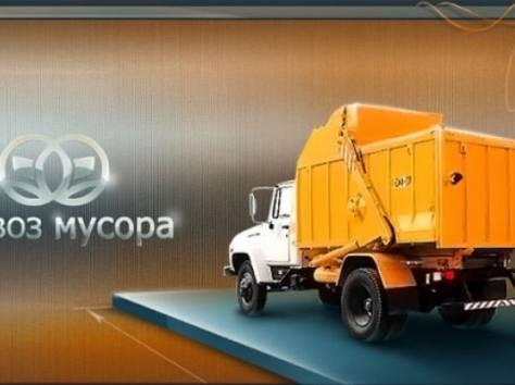 Уборка и вывоз мусора ( Раменское ), фотография 1