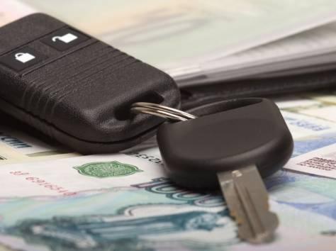 Срочный выкуп авто дорого, фотография 1
