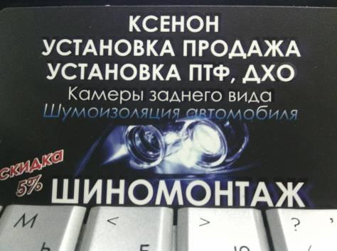АВТОСВЕТ ШУМОИЗОЛЯЦИЯ, фотография 6