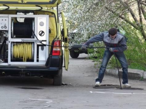 Прочистка канализации круглосуточно!, фотография 1