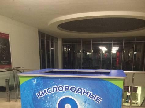 Торговое оборудование под продажу напитков, фотография 1