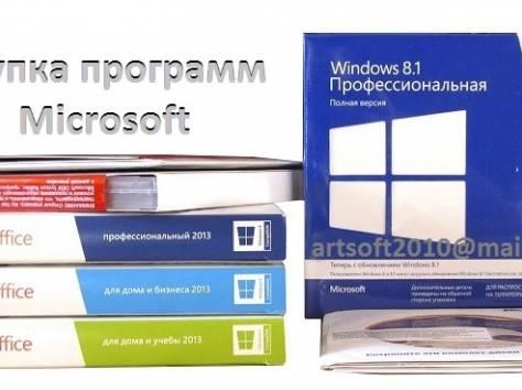 Куда можно продать Window, Microsoft Office б/у или новый?, фотография 1