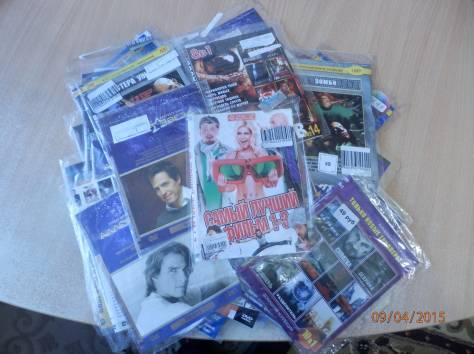 DVD-диски со сборниками лучших фильмов, фотография 1