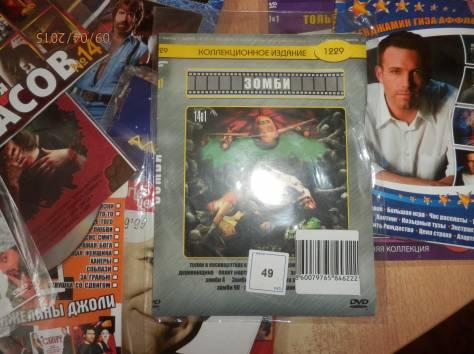 DVD-диски со сборниками лучших фильмов, фотография 3