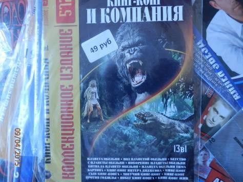 DVD-диски со сборниками лучших фильмов, фотография 4