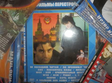 DVD-диски со сборниками лучших фильмов, фотография 5