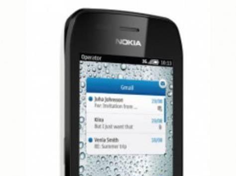 АссаламуАлейкум.Продаю Nokia 603. , фотография 2
