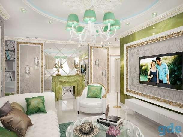 Дизайн-студия интерьеров Vitta-Group, фотография 3