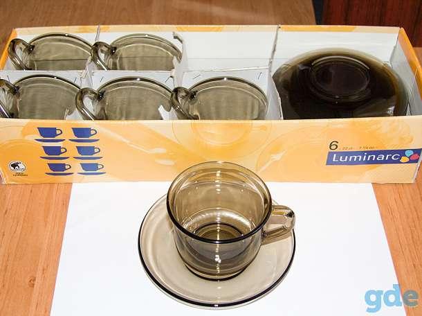Чашки и блюдца Luminarc (Франция), фотография 1