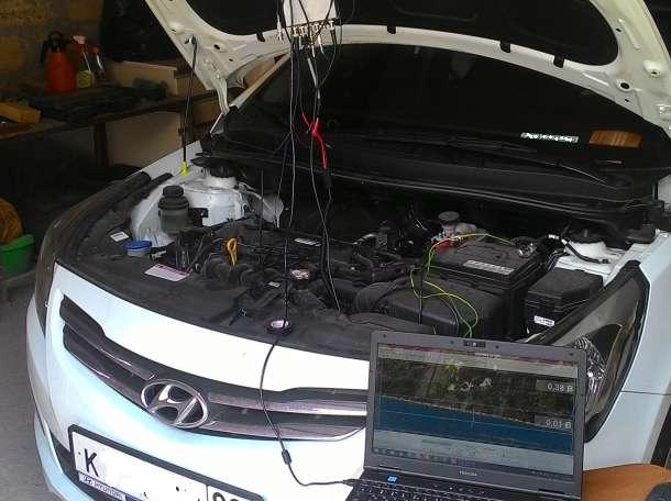 Диагностика автомобилей и водной техники., фотография 9