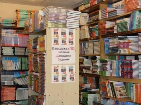 Учебники 7 класс , фотография 3