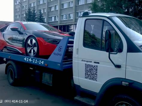 Междугородняя эвакуация автомобилей., фотография 2
