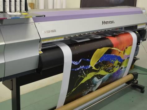 Печать  на баннере, фотография 1
