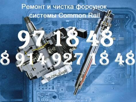 Ремонт и чистка форсунок системы Common Rail, фотография 1