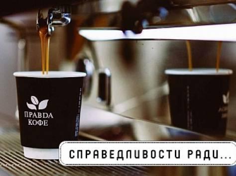 Франшиза кофеин