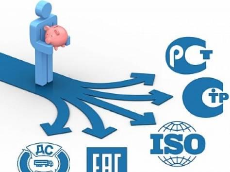 Бизнес по франшизе от компании ТНК – качественные услуги по сертификации, фотография 3