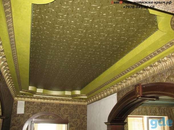 Декоративные натяжные потолки -новинка, фотография 3