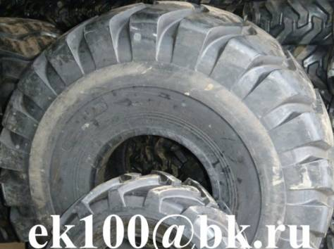 Шины размерами 23.5-25, 17.5-25, 20.5-25, 15.5-25(Китай гос.завод) на фронтальные погрузчики., фотография 1