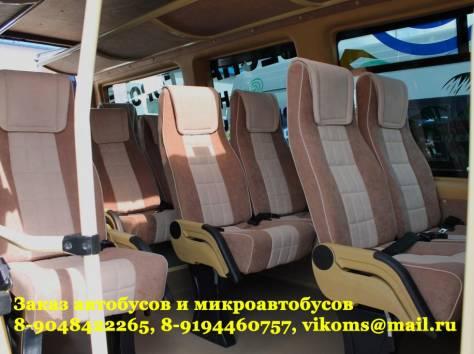 Аренда микроавтобусов 16-18 мест, фотография 3
