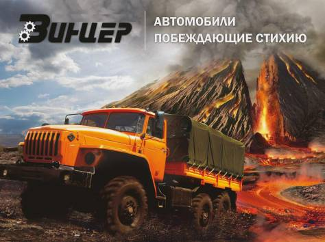Продам не дорого запчасти к автомобилям Урал., фотография 1