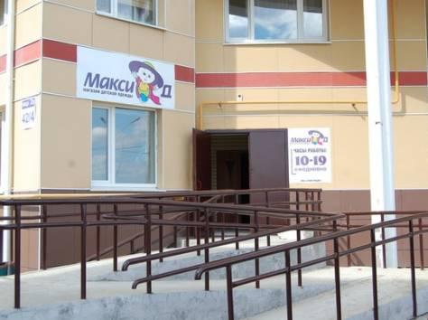 Сдам помещение свободного назначения 167 м², фотография 1