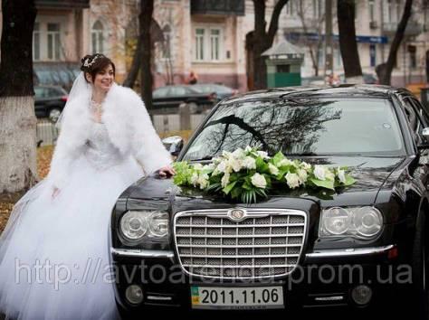 автомобили в прокат на свадьбу, уфа. очень недорого. заказать свадебный автомобиль в уфе., фотография 5