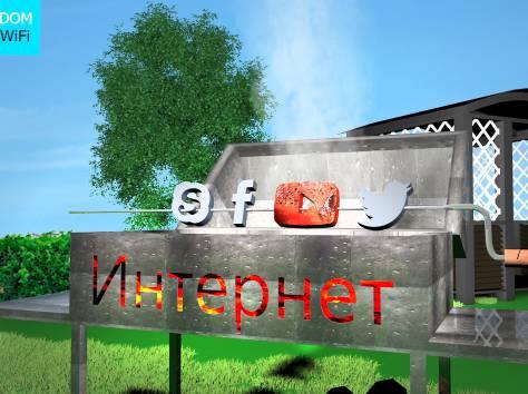Безлимитный интернет в дом и на дачу, Лихославль, фотография 1