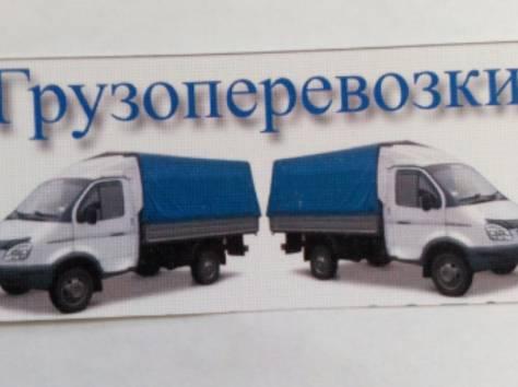 транспортные перевозки, фотография 1