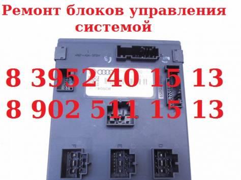 Ремонт блока управления бортовой системой (сетью), фотография 1
