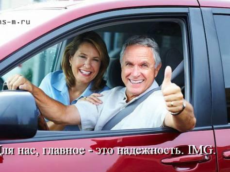 Как сделать КАСКО дешевле чем в страховой компании, фотография 8