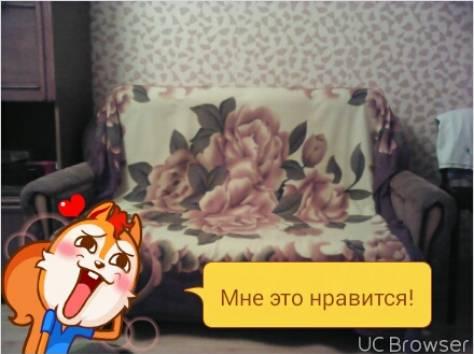 соседку на диване