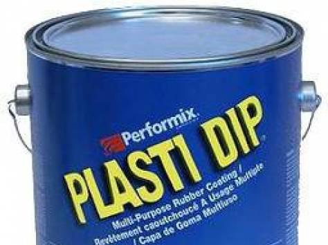 Plasti Dip (Пласти Дип) - оптом и в розницу, фотография 3