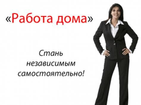 старший менеджер отдела продаж, фотография 1