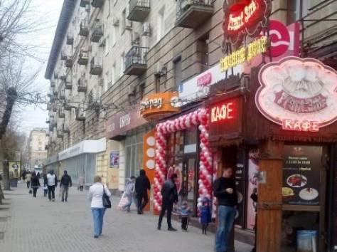 Сдам торговое помещение, фотография 1
