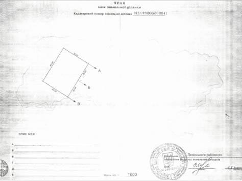 0030 земельный участок в.Щёлкино, Республика Крым, Ленинский р-н,, фотография 6