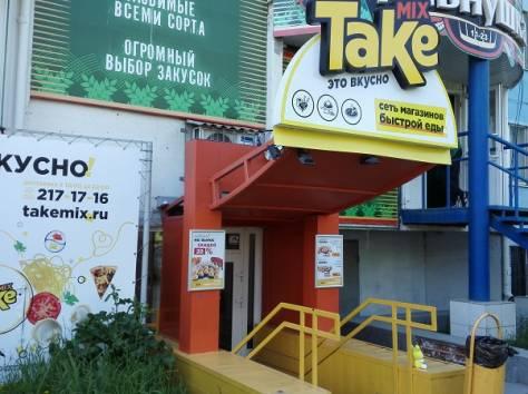 Собственник Сдаст Нежилое Помещение 32 кв.м. 63 кв.м.по ул.Гагарина 38 в Челябинске, фотография 1