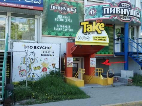 Собственник Сдаст Нежилое Помещение 32 кв.м. 63 кв.м.по ул.Гагарина 38 в Челябинске, фотография 2