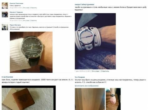 Часы для настоящего мусульманина, фотография 5