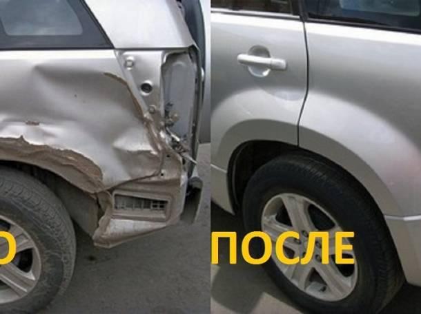 Кузовной ремонт,покраска,сварка: грузовых, пассажирских и легковых авто, фотография 3