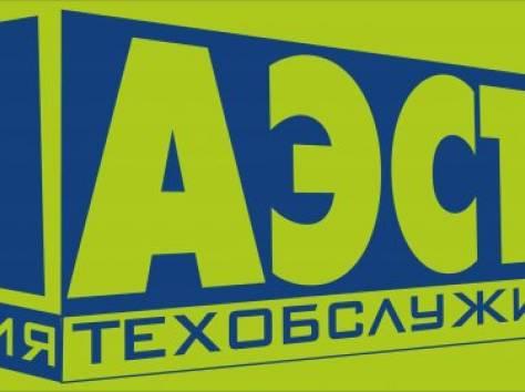 Автосервис СТО Маэстро (ремонт любой сложности), фотография 1