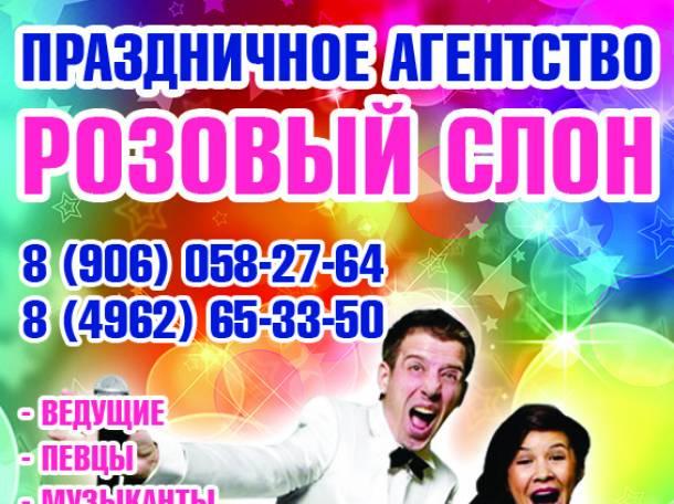 Организация выпускного вечера в Солнечногорске. Ведущий на выпускной в Солнечногорске., фотография 7
