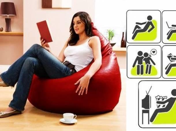 Бескаркасная мебель, фотография 4