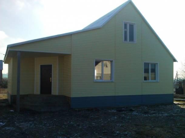 Продам новый дом, область, п. ул. Есенина, д. 32, фотография 1