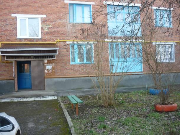 Продается трехкомнатная квартира г. Хадыженск ул. Садовая 33, фотография 2