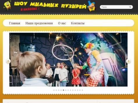 Создание сайтов, фотография 1